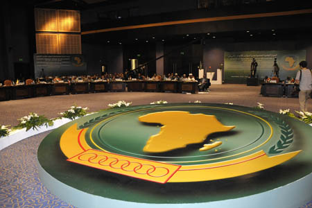 Press Statement of the the Peace and Security Council of the African Union (AU)