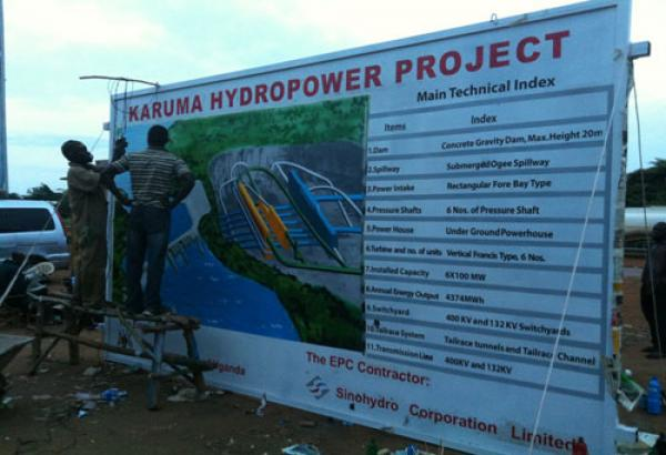 Construction at Karuma hydro power project starts