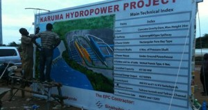 Karuma dam facing shortage of skilled manpower