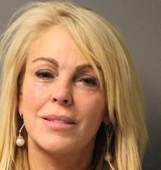Dina Lohan Pleads Guilty to DWI to Dodge Jail